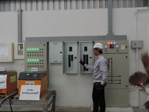 ไฟฟ้าบ้านและโรงงาน ออนแอร์ นิมิตรใหม่