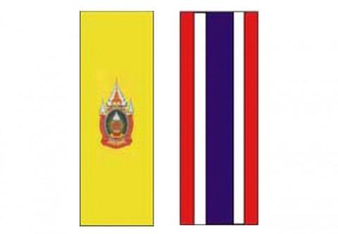 ธงสูงประดับอาคาร - ร้าน สมใจ ธง