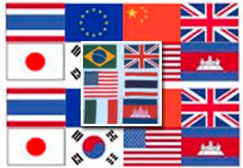 ธงนานาประเทศ - ร้าน สมใจ ธง
