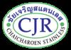 Stainless Steel Gate-Chaicharoen Stainless