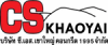 CS Khaoyai Concrete 1995 Co Ltd