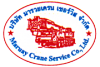 Maruaycrane Service Co.,Ltd.