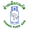 Changphueak Gas Shop