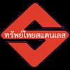 บริษัท ทรัพย์ไทยสแตนเลส จำกัด