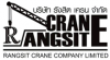 Rangsit Crane Co Ltd