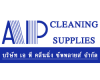AP Cleaning Supplies Co Ltd