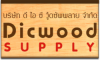 D I C Wood Supply Co Ltd