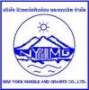 บริษัท นิวยอร์คหินอ่อนและแกรนิต จำกัด