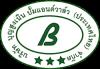 บริษัท บุญสูงเนิน ปั๊มแอนด์วาล์ว (ประเทศไทย) จำกัด...