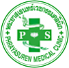 Phrayasuren Medical Clinic
