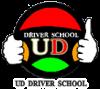 โรงเรียนสอนขับรถ ยู ดี ไดรเวอร์
