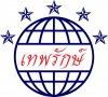 Tepparak International (Thailand) Co Ltd