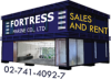 Fortress Marine Co Ltd