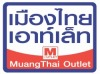 Muangthai Outlet Co Ltd