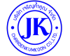 Charoenkumkoon Co.,Ltd.