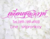 Phueanweddingstudio