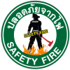 Safetyfire Chonburi Shop