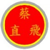 Chuan Eiam Phong Industry Co Ltd