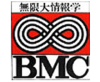 B M C (Thailand) Co Ltd