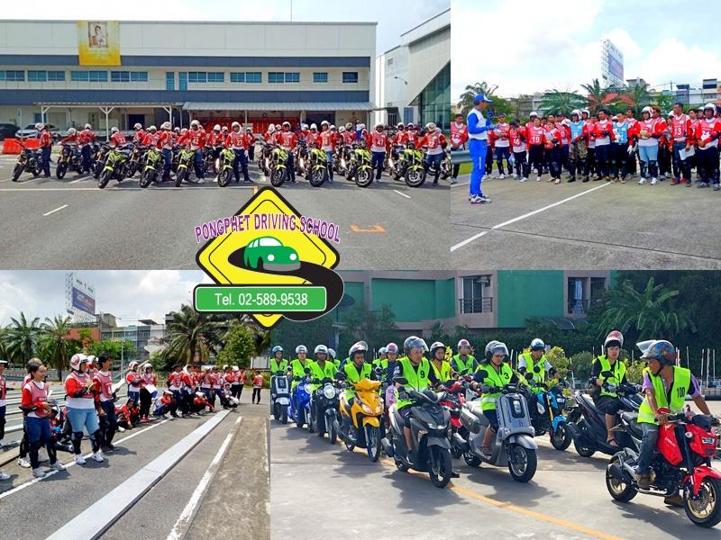สอนขับรถจักรยานยนต์ นนทบุรี