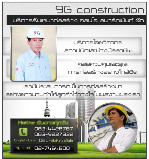 250919gconstruction.png