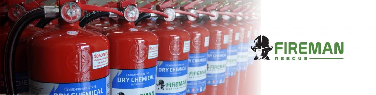 รับอัดเคมีลงถังดับเพลิง