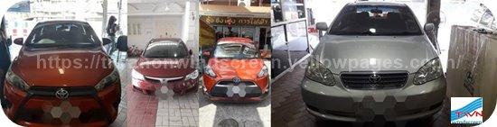 เปลี่ยนกระจกรถยนต์ นนทบุรี ราคาถูก