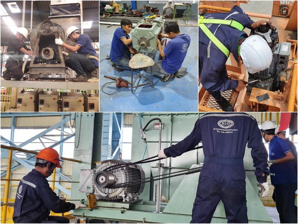ซ่อมมอเตอร์โรงงาน ชลบุรี