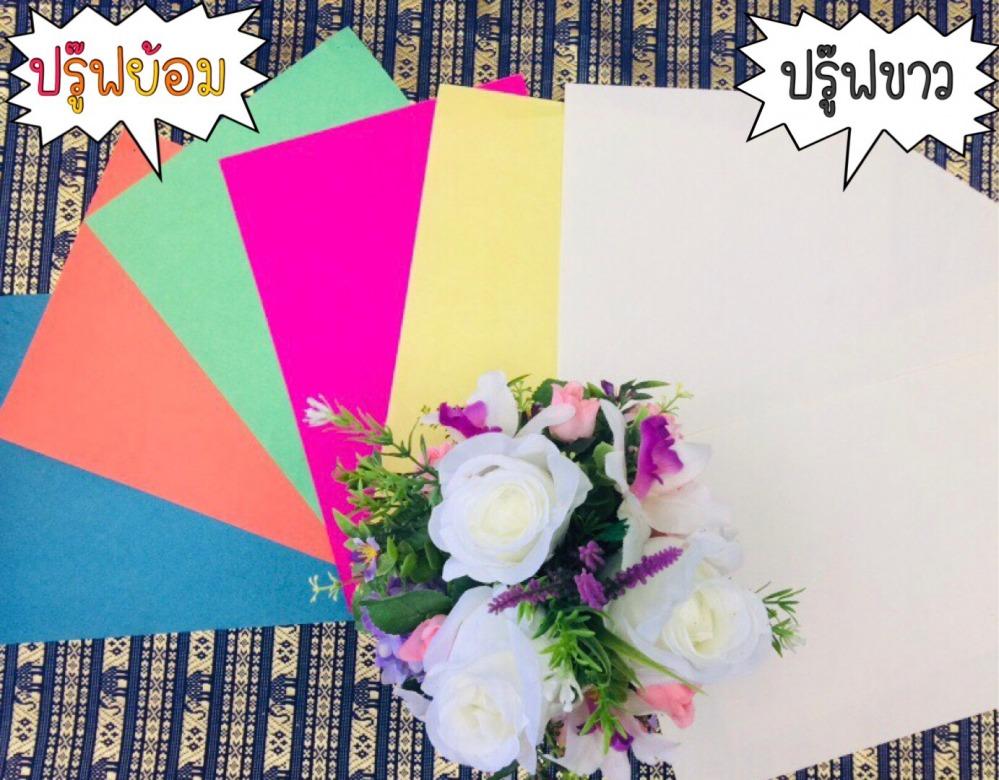 กระดาษปรู๊ฟ คลังกระดาษไทย สงขลา_0