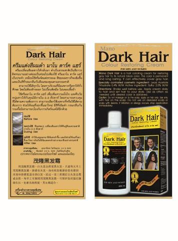 Mano Dark Hair Cream