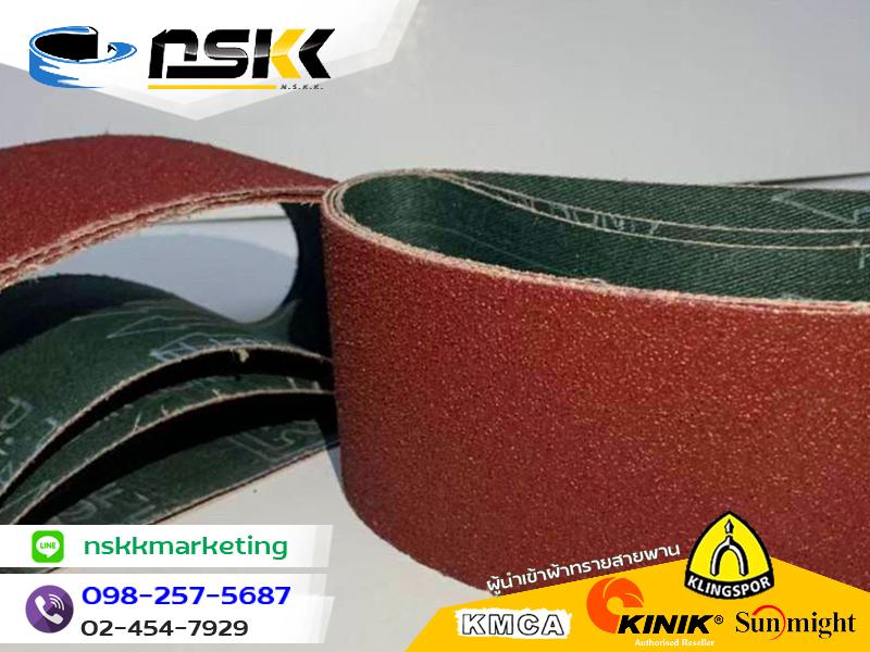 รับผลิตผ้าทรายสายพานที่ใช้กับเครื่องขัดขนาดเล็ก_0