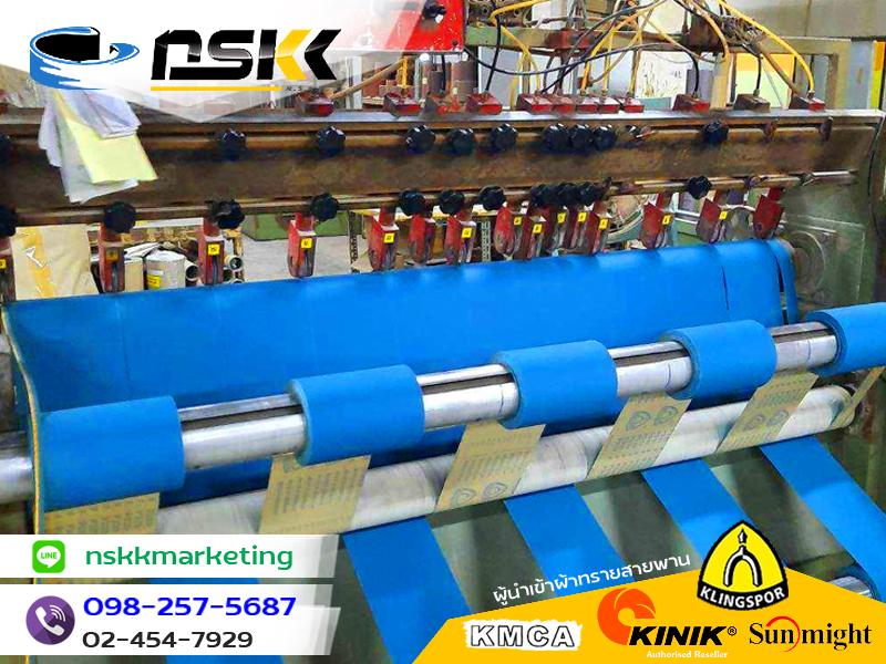 เครื่องจักรผลิตผ้าทรายสายพาน บางแค_0