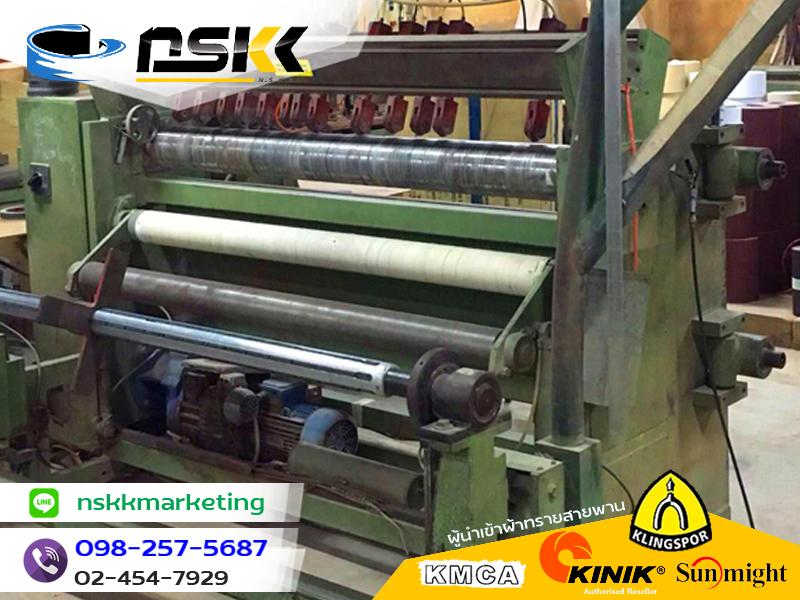 เครื่องจักรในรายผลิตผ้าทรายสายพานในงานอุตสาหกรรม