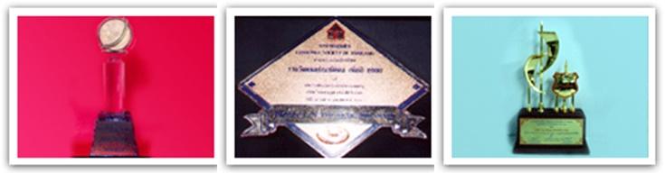 รางวัลเกียรติยศ - ไทยเจริญสุข เอ็นจิเนียริ่ง