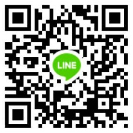 Line ID : tce-1