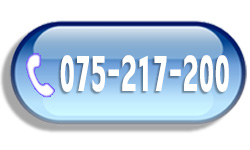 ร้านขายเหล็ก ทักษิณสตีล (ตรัง) โทร 075-217-200