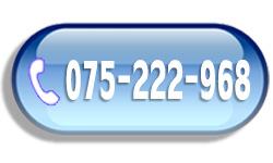 ร้านขายเหล็ก ทักษิณสตีล (ตรัง) โทร 075-222-968
