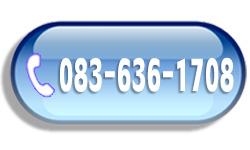 ร้านขายเหล็ก ทักษิณสตีล (ตรัง) โทร 083-636-1708