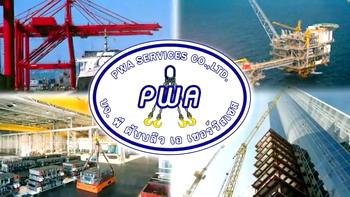 PWA SERVICES.jpg