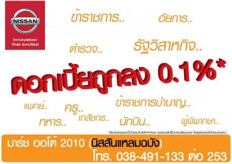 pro052016-02.jpg