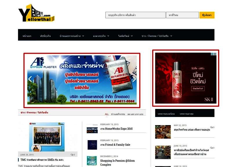 Online Products - Ad Banner on YellowThai