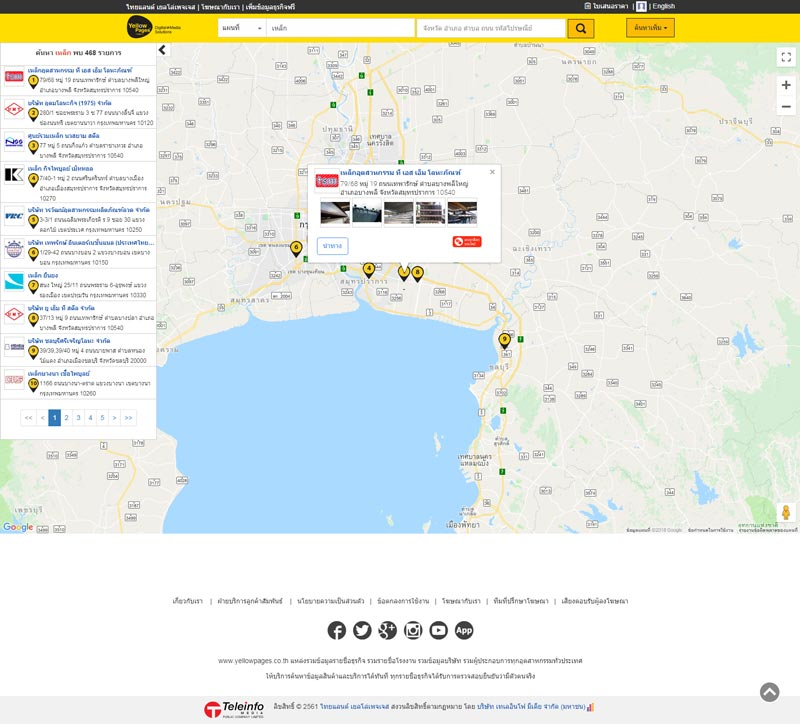 Listing on Map Search - Thailand YellowPages