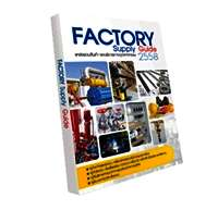Print Products - Factory Supply Guide