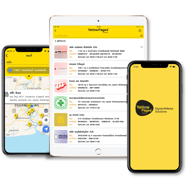Thailand YellowPages Mobile Application -  iOS Android