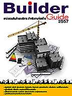 E-Book Builder & Construction Guide 2557