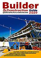 E-Book Builder & Construction Guide 2559