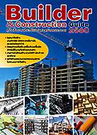 E-Book Builder & Construction Guide 2560