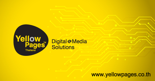 www.yellowpages.co.th